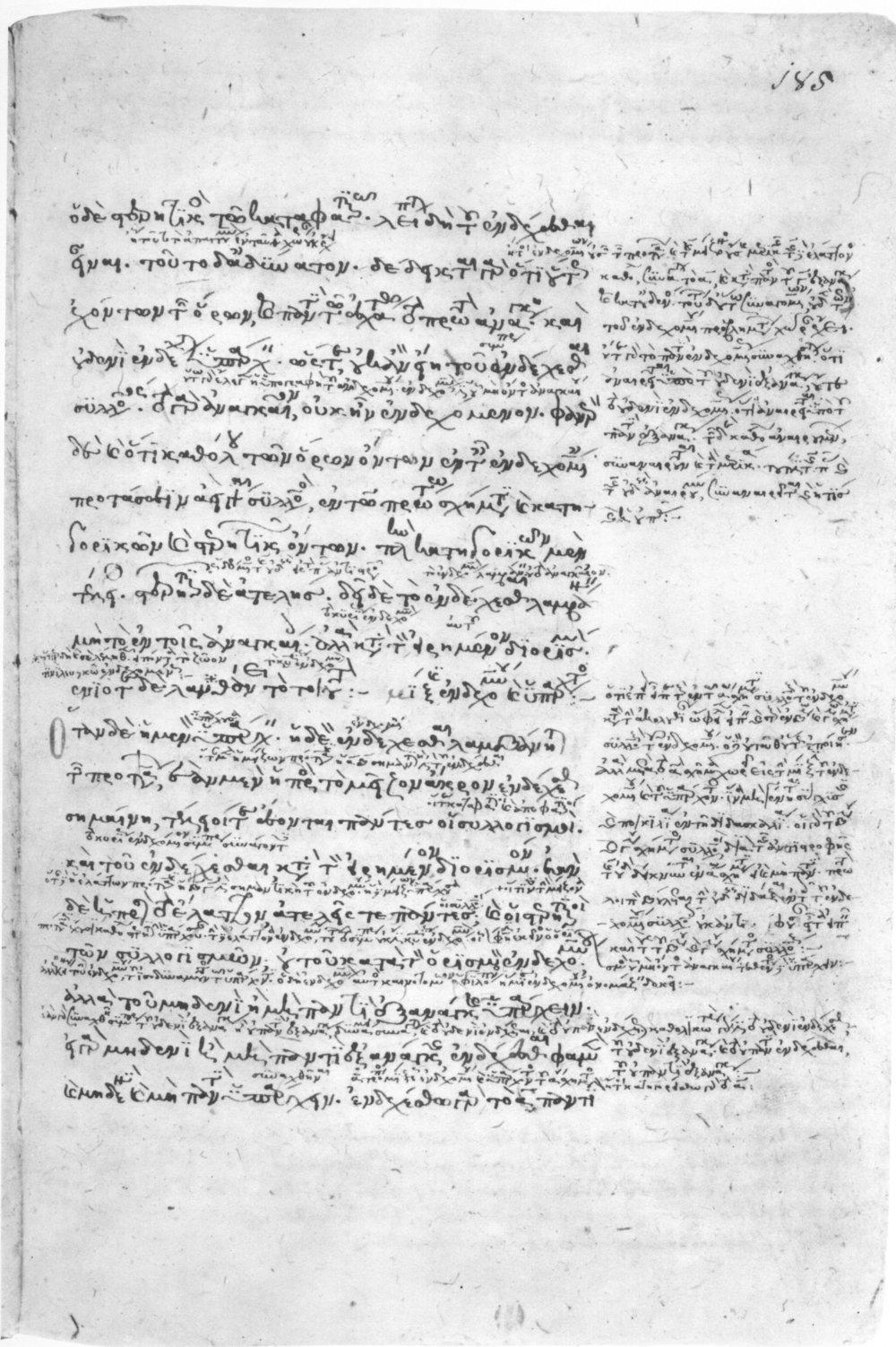 103 OB3 Aristotle,_Prior_Analytics,_Venice,_Gr._202.jpg
