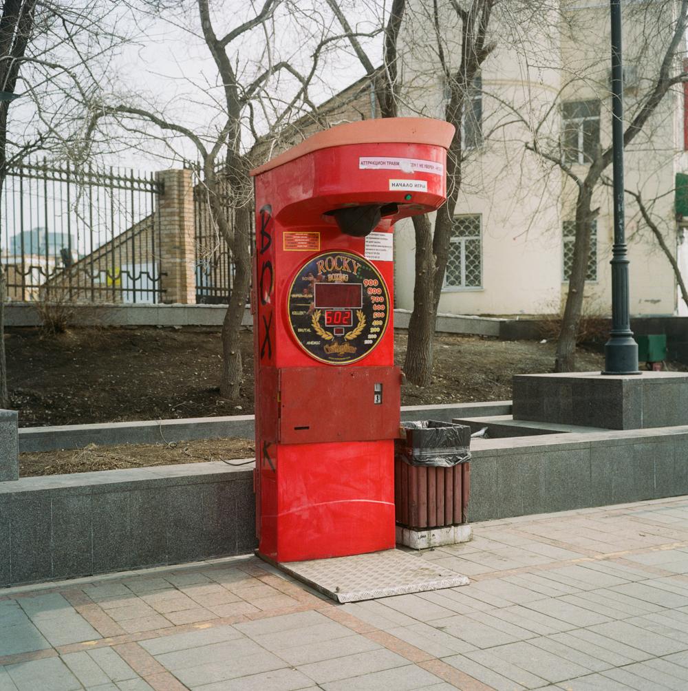 russia-8.jpg