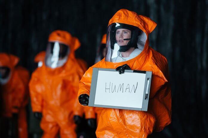 HUMANNN.jpg
