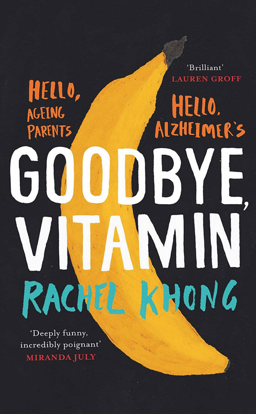NYT called this a brilliant disquisition on family relationships and adulthood. Set in the Inland Empire, written by the magnificent  Rachel Khong - founder of  The Ruby SF . You can buy it on Amazon  here .