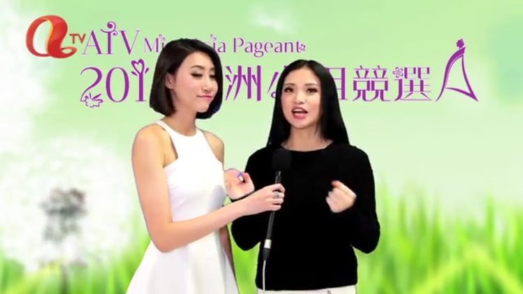 Interview with the USA Miss Asia Participant 美國亞洲小姐參賽者訪問