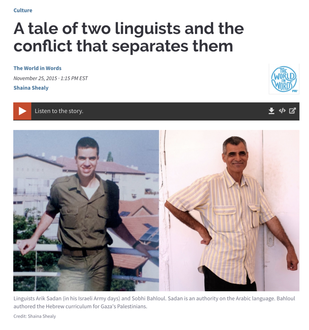 A tale of two linguists and the conflict that separates them