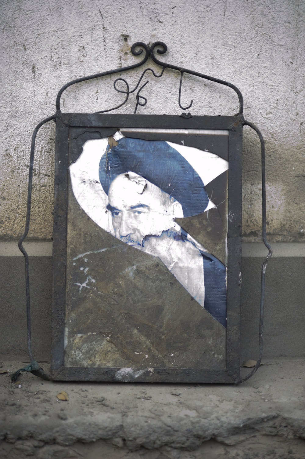 Khomeini_LeMonde.jpg
