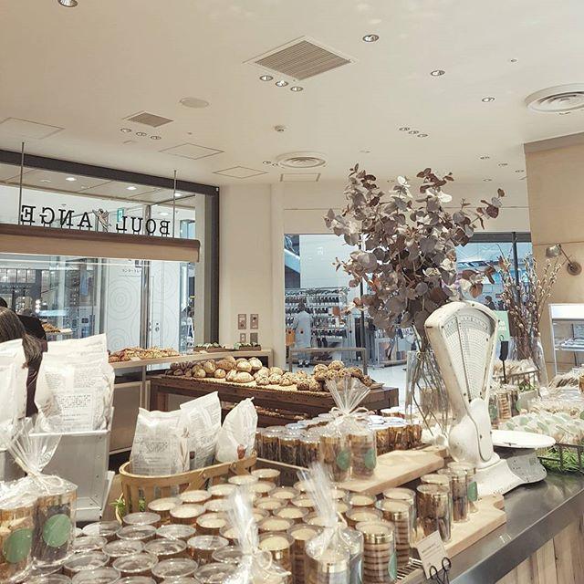 Boulangerie in Ikebukuro, Tokyo