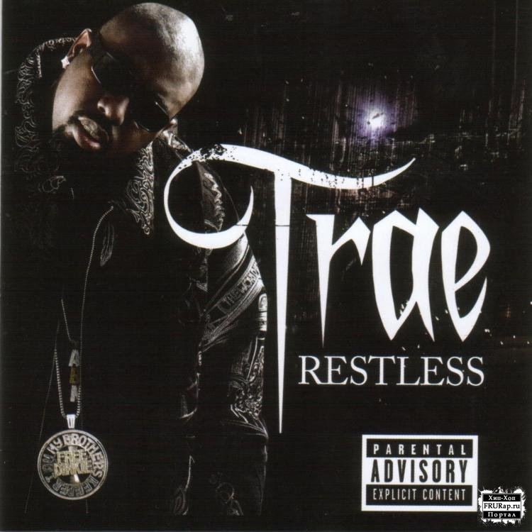 TRAE RESTLESS ALBUM.jpg