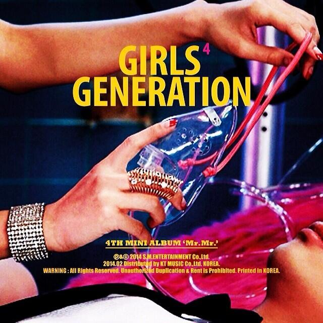 girls-generation-4th-mini-album-mr-mr.jpg