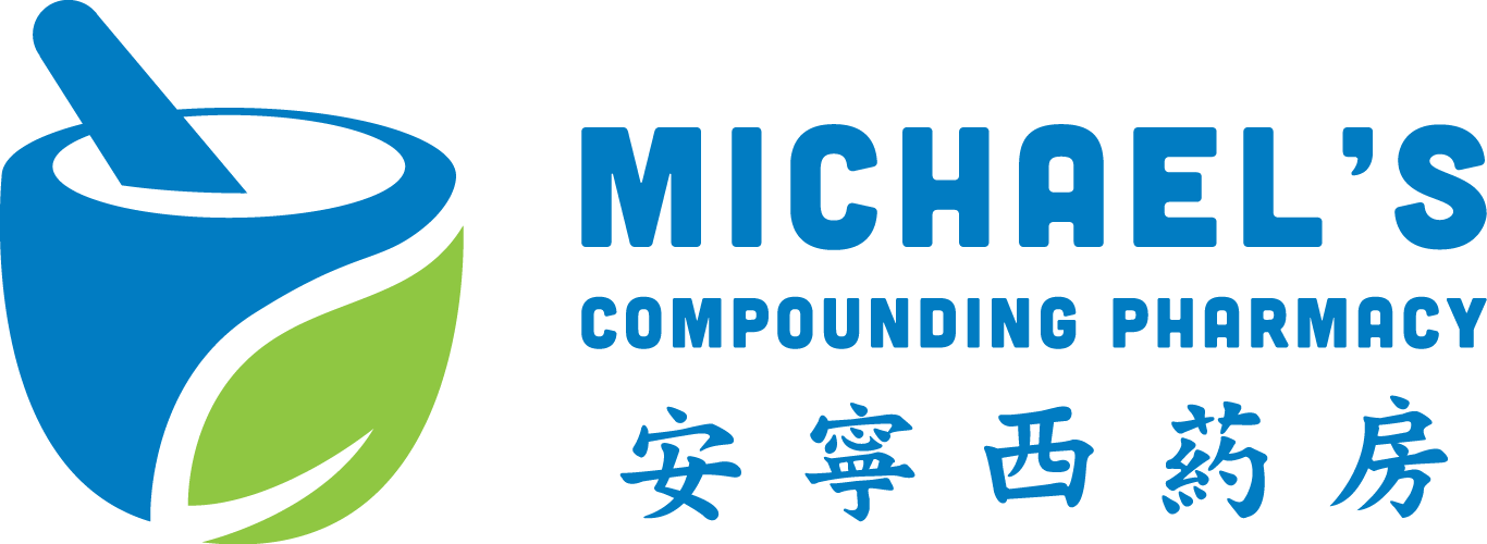 Michael's Compounding Pharmacy
