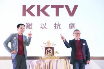 ▲KKV總裁蔡怡仁先生(圖左)與KKV CBO 楊志光先生(圖右)於現場歡慶KKTV第一個365天,更表示未來也會持續努力帶給大家更好的收視體驗!
