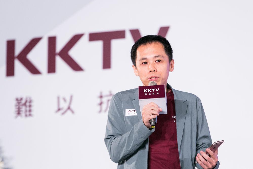 ▲  KKTV  總裁蔡怡仁宣佈在 A 輪募資募得近 5 億台幣資金