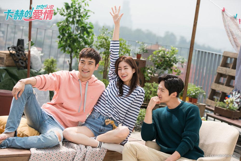 ▲ 《 卞赫的愛情 》由崔始源、姜素拉、孔明主演