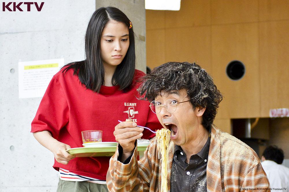 神速偵探 KKTV_03_co.jpg