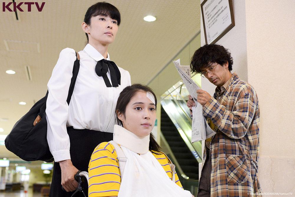 神速偵探 KKTV_02_co.jpg