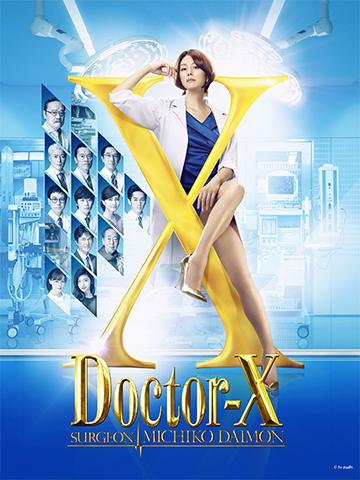 No. 02《派遣女醫X》