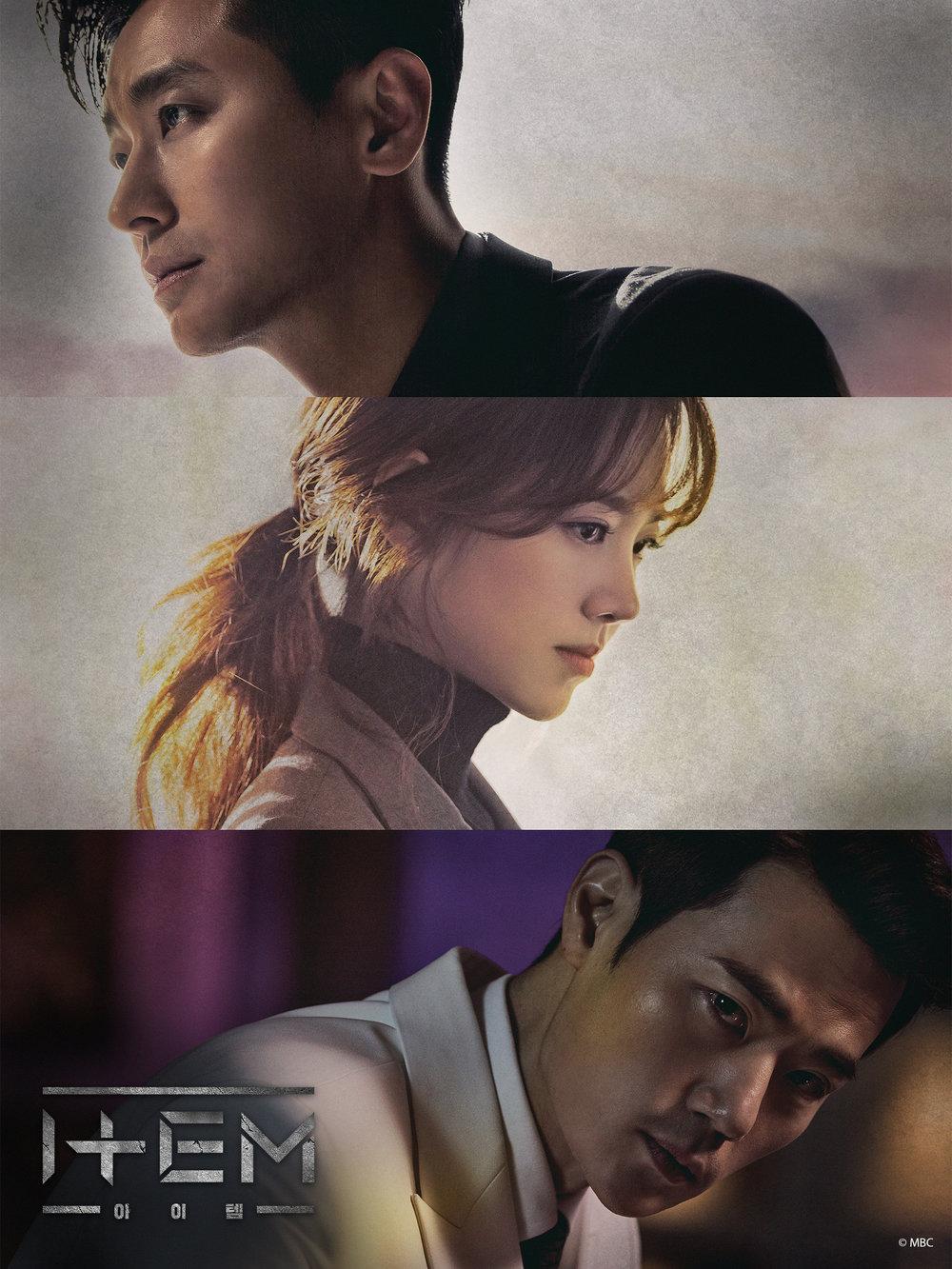 Poster_03_ITEM_海報_含copyright.jpg