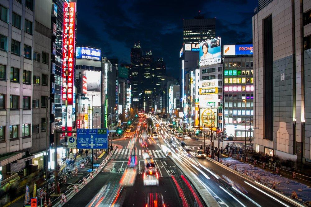 Japan 2.jpeg