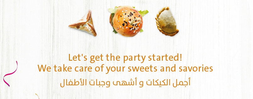 event_in_qatar.jpg