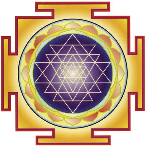 Shri yantra 4cm.jpg