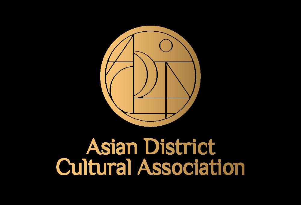 Asian District Cultural Association Oklahoma City - The House OKC