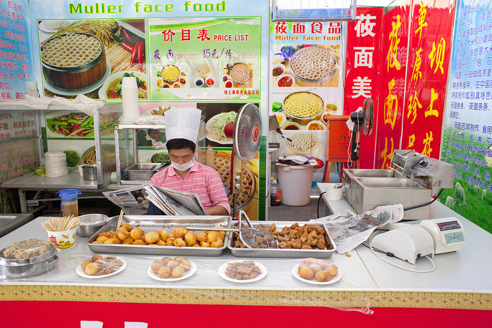 Hitzenberger_Chinese_Fast_Food_03.jpg