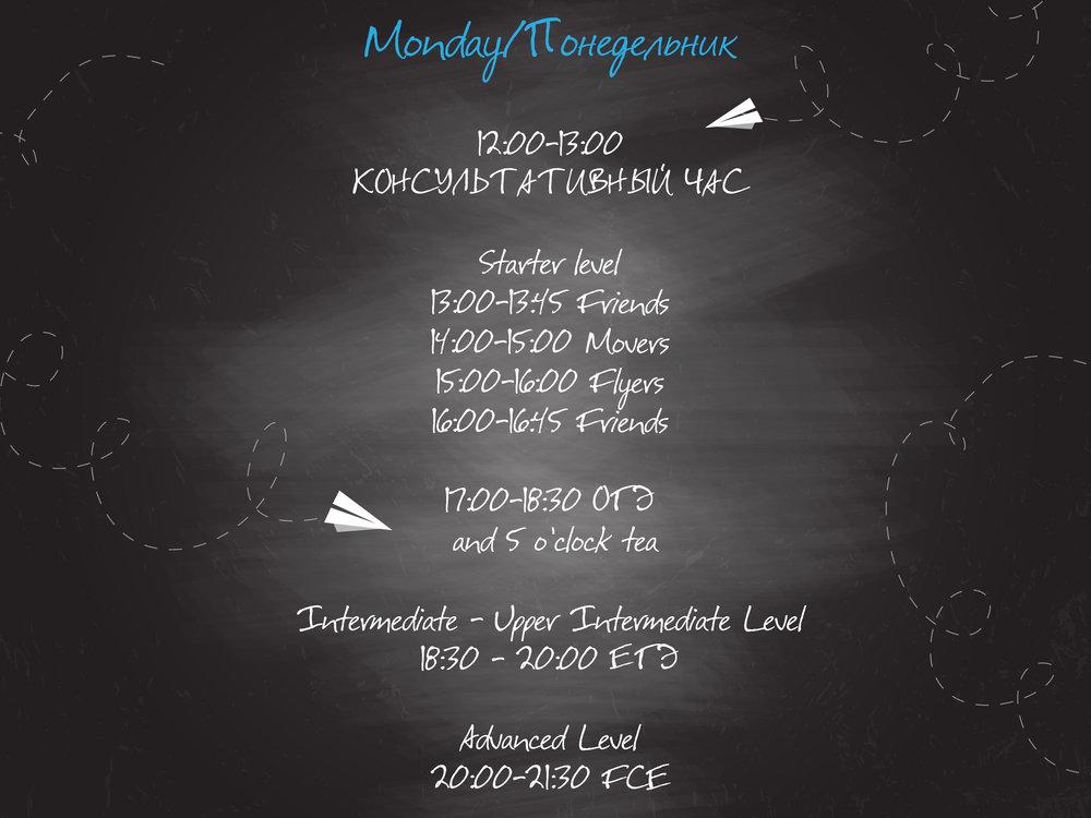 Monday-01.png