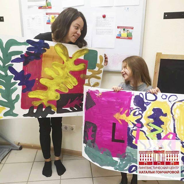 """А как прошли Ваши выходные?  В нашем центре проходят мастер-классы, которые помогают детям не только более детально познакомиться с творчеством великих художников, но и попытаться написать свои произведения в их стилистике. """"Impressionism for kids: Matisse"""". Запись по телефону 8-963-727-41-00  #творчество #krylatskoe #крылатское #лингвистическийцентрнатальигончаровой #живопись #живописьдлядетей #мастеркласс"""