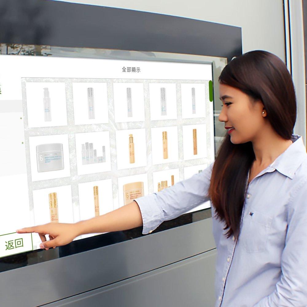 ScreenMockup_ProductScreen.jpg