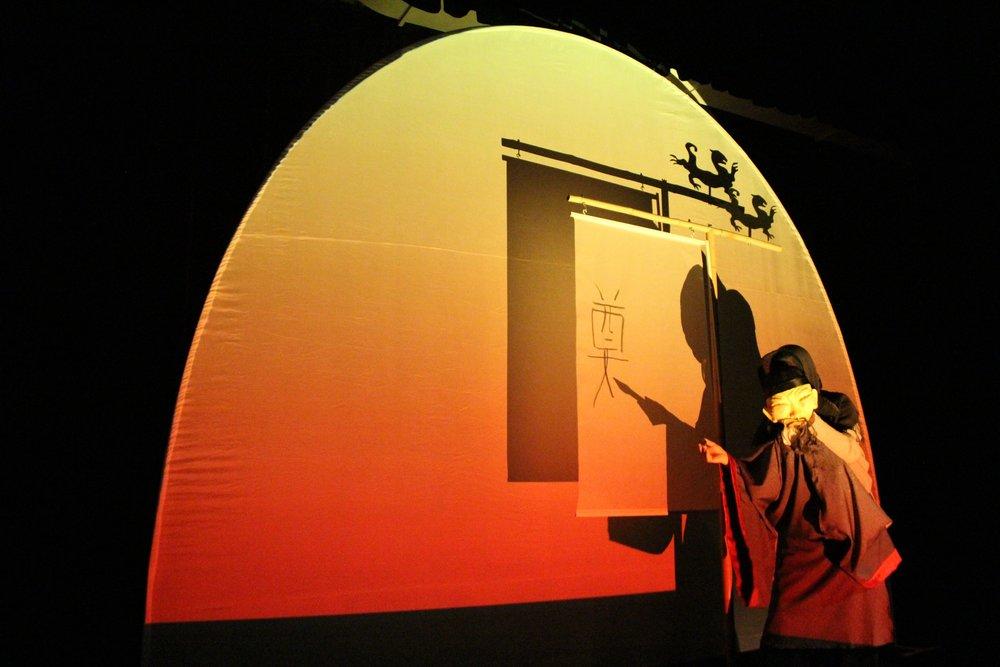 Zheng He Web Resolution 08.jpg