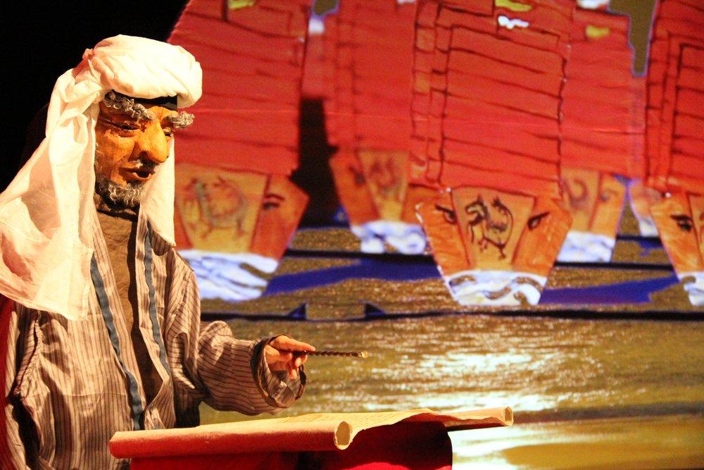 Zheng He Web Resolution 12.jpg