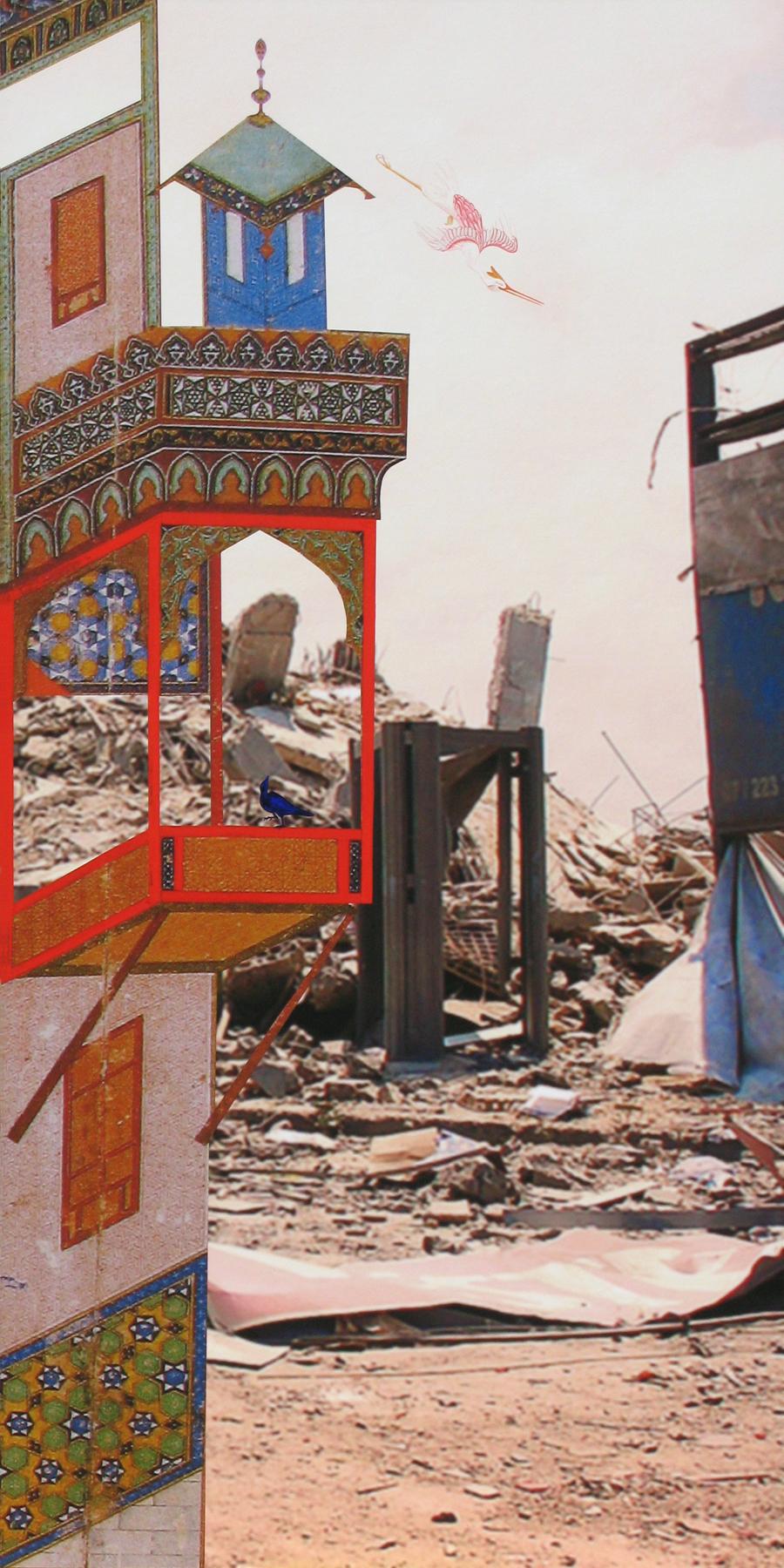 RECOVER: GHAZIYEH, 2008