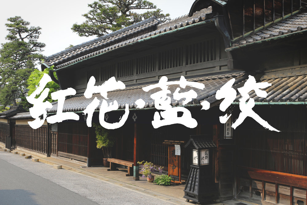 JUNE – JULY 2018・JAPAN