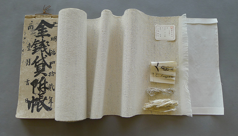 Web_shifu paper roll'.jpg