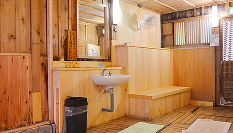 Ryokan_Bathroom_web.jpg