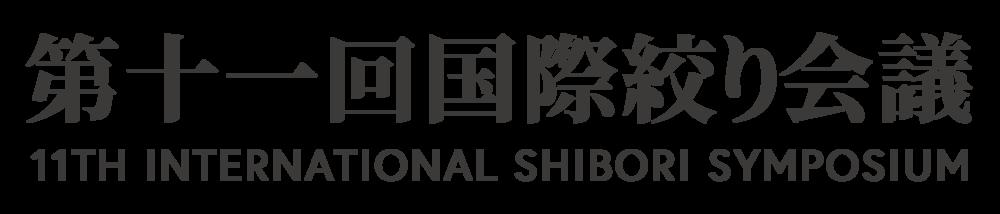 11 ISS JP Logo Main-dark (1).png