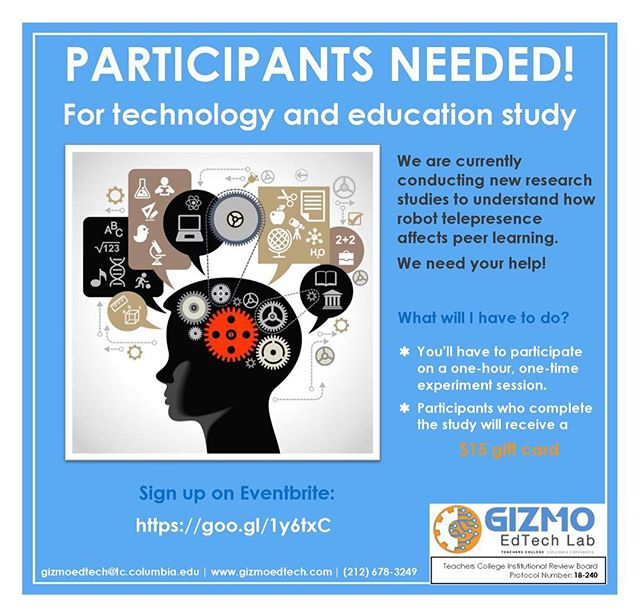 New Research study! #research #edtech #columbia #giftcard