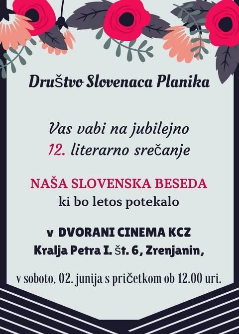 Vabilo Naša Slovenska beseda 2018.jpg