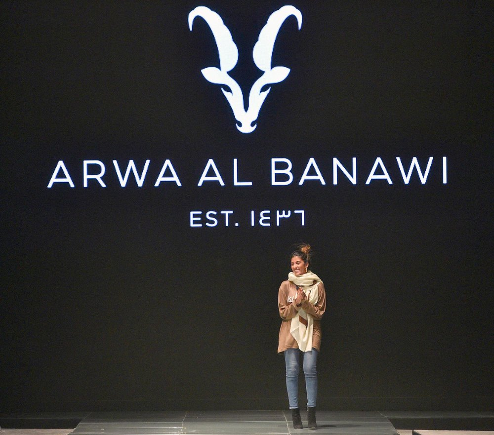 16SAUDIFW-Arwa-Al-Banawi-superJumbo.jpg