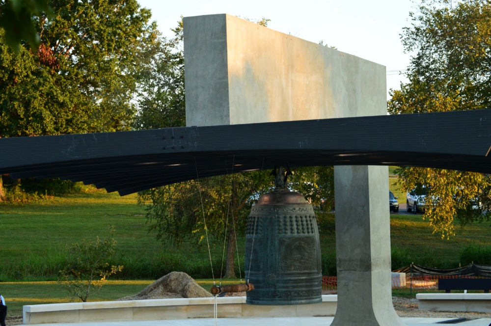 Peace Pavilion in Oak Ridge