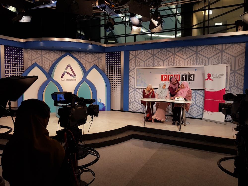 TV Al Hijrah 2018