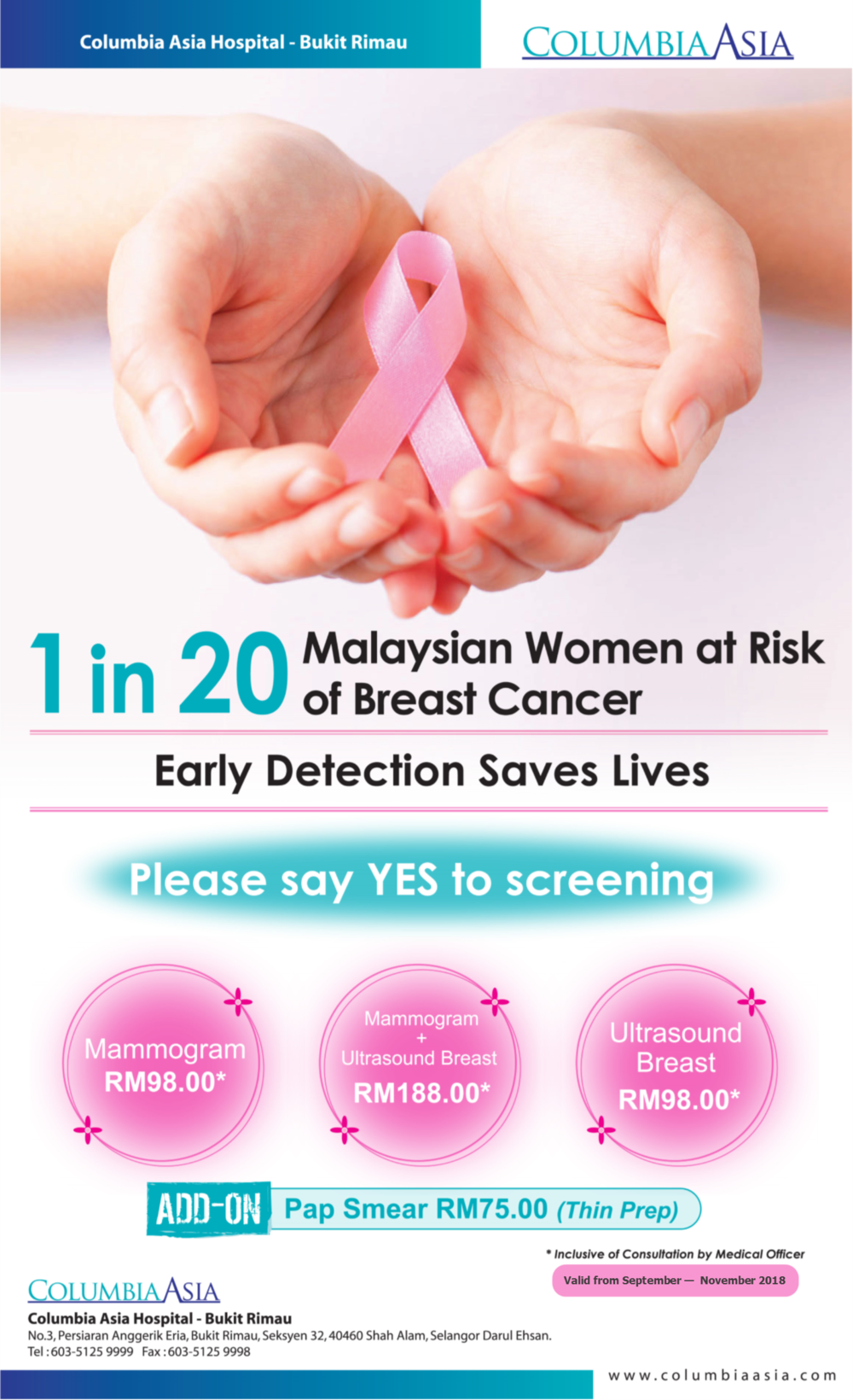 Breast Cancer Promo 2018.png