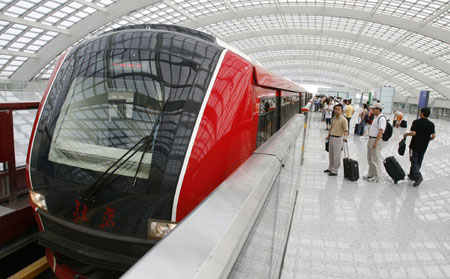 Beijijng Airport Train