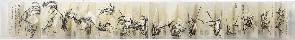 Wild Grass, 2010