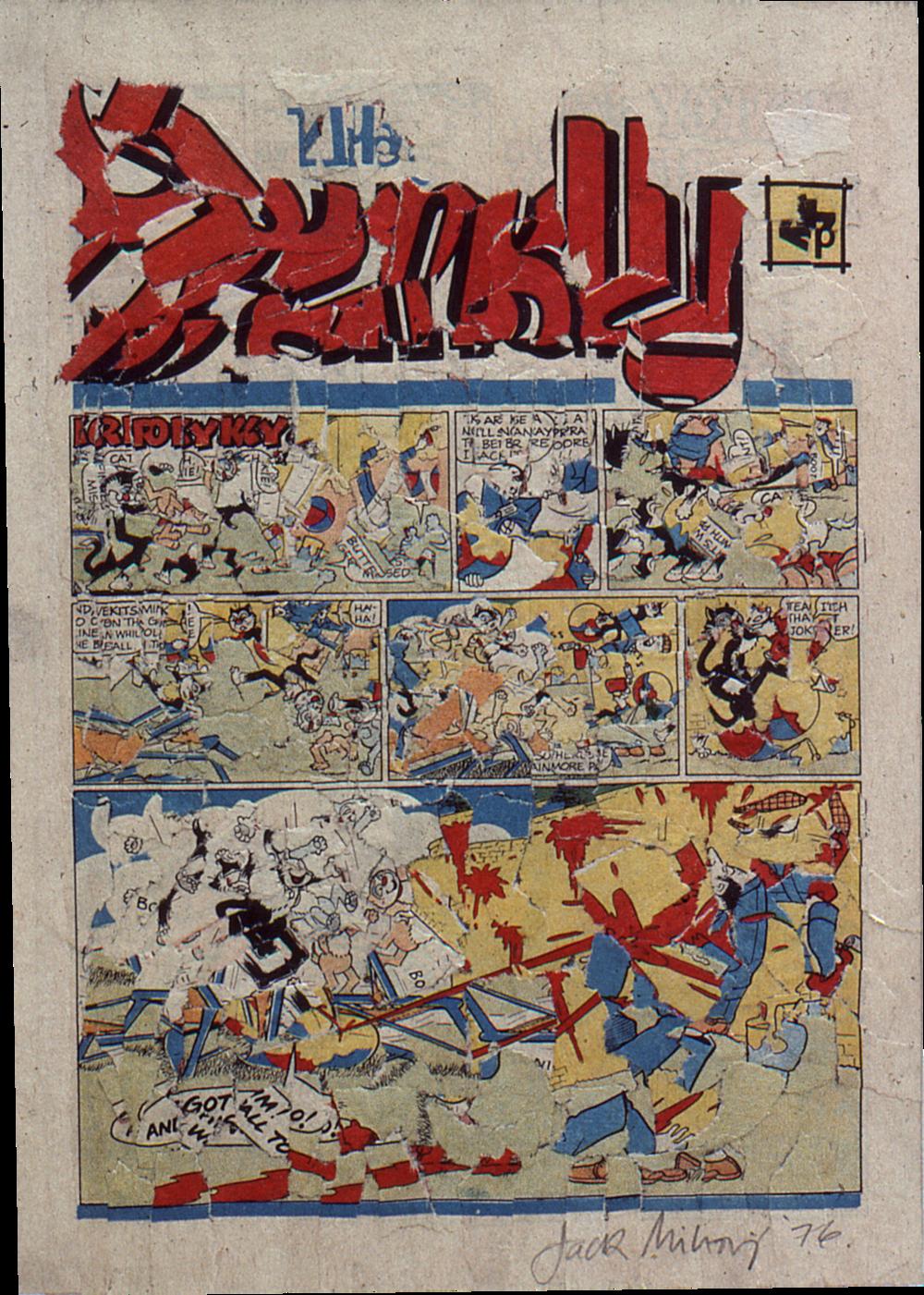 Dandy 1, 1976