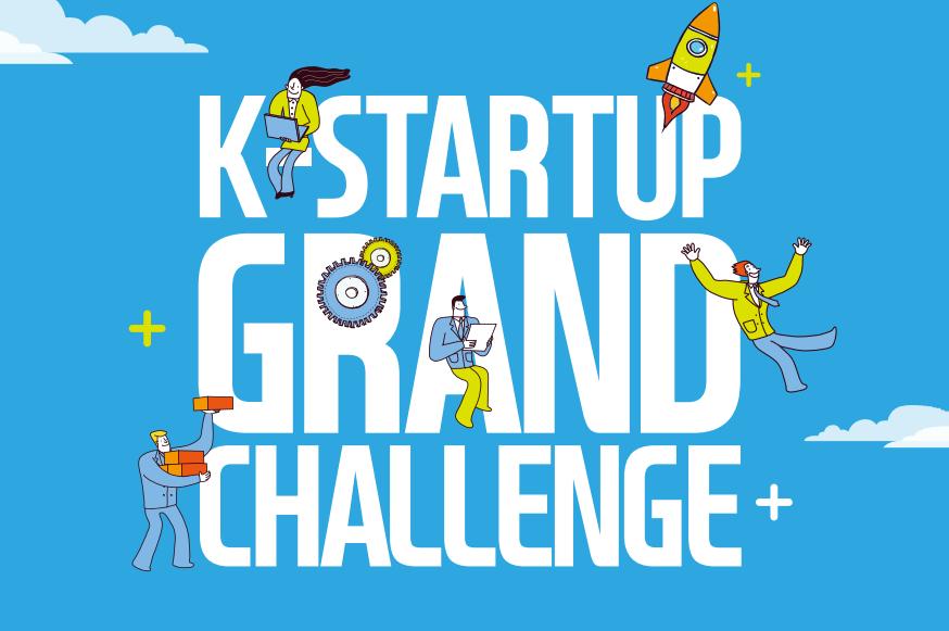 K-Startup-Grand-Challenge.png
