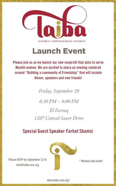TAIBA Launch Invitation (4).jpeg