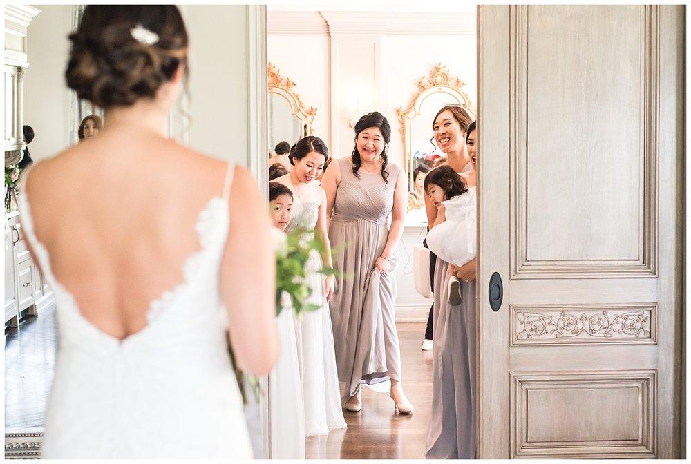 park-chateau-wedding-fabiana-skubic-photography (14).jpg
