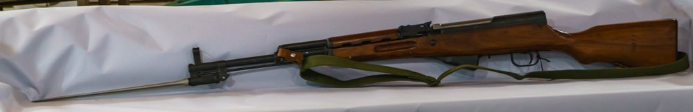 Norinco SKS  7.62×39mm  $350