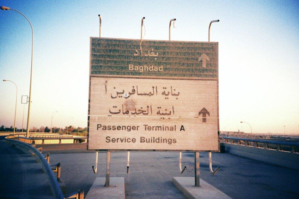 Loneliest-Airport-image-1.jpg