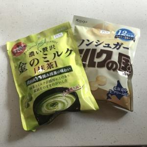 kasugai_milk_candy.JPG