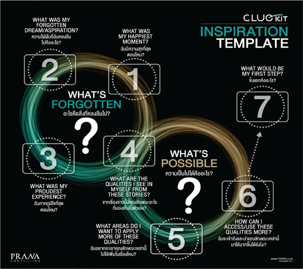inspiration-template@2x.png