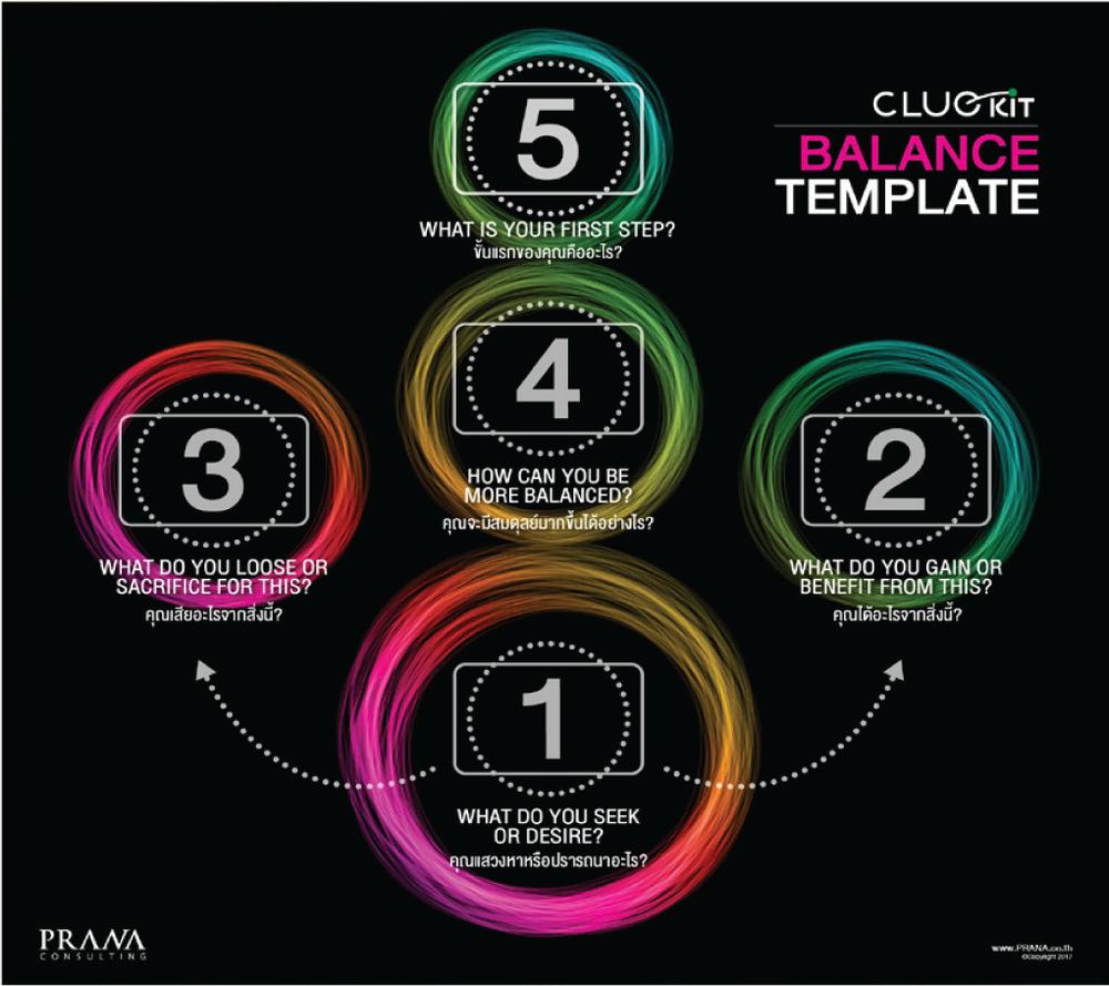 balance-template_1@2x.png